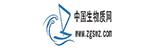 中国生物质网logo_213
