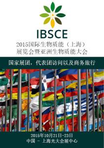 IBSCE_2015_Delegations_CHI
