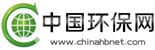 chinahbnet-Logo