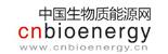 {:en}CN Bioenergy{:}