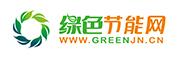 {:en}Green JN{:}