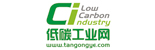 {:en}CI Low carbon industry{:}